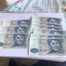 Billetes españoles: LOTE DE 10 BILLETES 500 PESETAS, CORRELATIVOS, PLANCHA. Lote 207371647