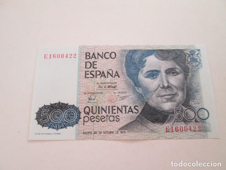 BILLETE * 500 PESETAS 23 DE OCTUBRE DE 1979 * SC (Numismática - Notafilia - Billetes Españoles)