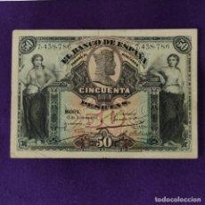 Billetes españoles: BILLETE DE 50 PESETAS. 1907. 15 DE JULIO. MADRID. ESPAÑA. CON SELLO SECO REPUBLICA. ORIGINAL. ESCASO. Lote 207843406