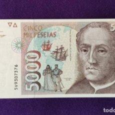 Billetes españoles: BILLETE ORIGINAL DE 5000 PESETAS. 1992. SIN CIRCULAR. PLANCHA.. Lote 207846931