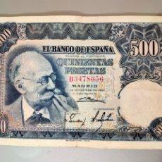 Billetes españoles: BILLETE 500 PESETAS 1951 BENLLIURE MBC+ SERIE B NUMEROS DIFERENTES. Lote 207890375