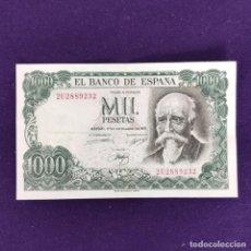 Notas espanholas: BILLETE DE 1000 PESETAS. 1971. SERIE 2U. CON LIGERA DOBLEZ. ORIGINAL.. Lote 207922848