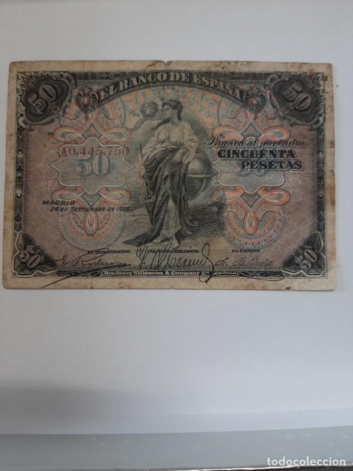 50 PESETAS 1906 ALFONSO XIII SERIE A NUMERACIÓN BAJA (Numismática - Notafilia - Billetes Españoles)