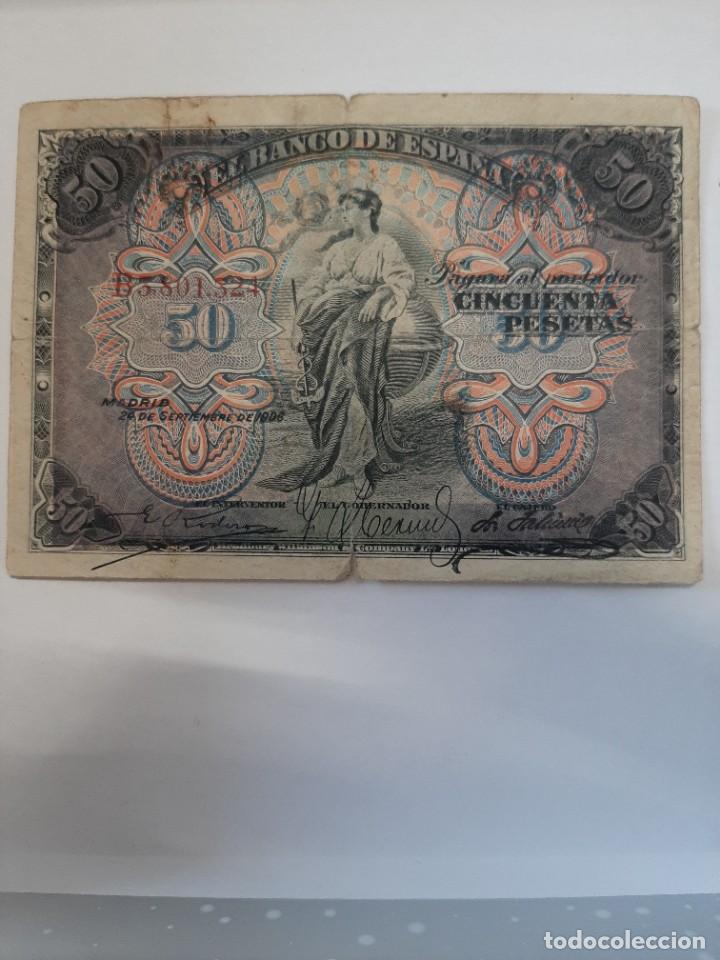 50 PESETAS 1906 ALFONSO XIII SERIE B (Numismática - Notafilia - Billetes Españoles)