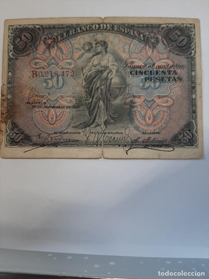 50 PESETAS 1906 ALFONSO XIII SERIE B NUMERACIÓN MUY BAJA (Numismática - Notafilia - Billetes Españoles)
