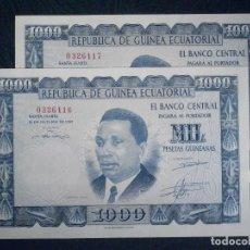 Billets espagnols: DOS BILLETES CORRELATIVOS PLANCHA - SC- MIL, 1000 PTS GUINEANAS 1969 12 OCTUBRE - F. N. M. T PESETAS. Lote 208326837