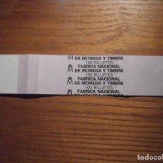 Billetes españoles: BANDA PARA ABRAZAR FAJO DE BILLETES - FMNT - F.N.M.T - 18 CM X 3,75 CM - LILA. Lote 208420190