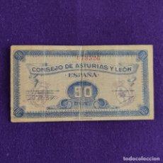Billetes españoles: BILLETE DE 50 CENTIMOS. CONSEJO DE ASTURIAS Y LEON PAZ Y TRABAJO. 1936. REPUBLICA ESPAÑOLA.. Lote 209024546