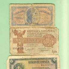 Billetes españoles: 4 BILLETES ESPAÑA. II REPÚBLICA. 0,50, 1, 5 Y 10 PESETAS. Lote 209289495