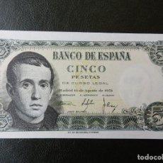 Notas espanholas: PLANCHA - SERIE 1E - BILLETE DE 5 PESETAS DE 1951 - JAIME BALMES. Lote 209690451