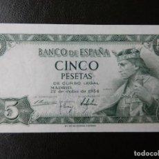 Notas espanholas: EBC+ - SERIE D - BILLETE DE 5 PESETAS DE 1954 - ALFONSO X EL SABIO. Lote 209690656