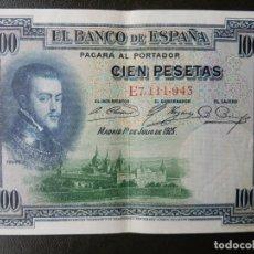 Notas espanholas: MBC+ - SERIE E - BILLETE DE 100 PESETAS DE 1925 - FELIPE II. Lote 209691925