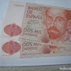 Billetes españoles: BILLETE DE 2000 PESETAS DEL 22-7-1980. RAMÓN GIMENEZ. HAY 2 BILLETES EN VENTA. Lote 210637383