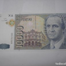 Billetes españoles: BILLETE DE 10000 PESETAS DEL 12-10-1992.REY JUAN CARLOS I. Lote 210637966