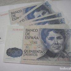 Billetes españoles: BILLETE DE 500 PESETAS DEL 23-10-1979. ROSALIA DE CASTRO. HAY 17 BILLETES IGUALES EN VENTA. Lote 210638351