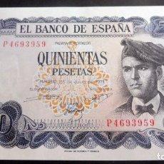 Billets espagnols: BILLETE BANCO DE ESPAÑA - 500 PESETAS - MADRID 23 JULIO DE 1971 - P 4693959 - NSD. Lote 210947439