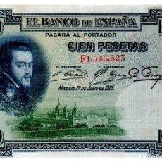 Billetes españoles: BILLETE DE ESPAÑA DE 100 PESETAS DE 1925 CIRCULADO FELIPE II. Lote 211256237