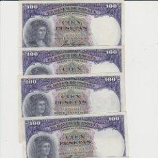 Billetes españoles: 100 PESETAS-25 DE ABRIL DE 1931- 5 BILLETES CORRELATIVOS-SC-. Lote 211256357