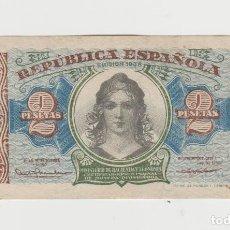 Billetes españoles: 2 PESETAS-EMISION 1938-SERIE A-SC-. Lote 211256577