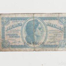 Billetes españoles: 50 CENTIMOS-EMISION 1937-SERIE C. Lote 211256679