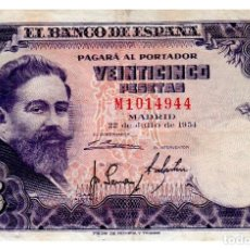 Billetes españoles: BILLETE DE ESPAÑA DE 25 PESETAS DE 1954 CIRCULADO. Lote 211256682
