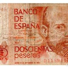 Billetes españoles: BILLETE DE ESPAÑA DE 200 PESETAS DE 1980 MUY CIRCULADO. Lote 211256742