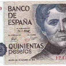 Billetes españoles: ESPAÑA: 500 PESETAS 1979 CON SERIE 1P - ROSALIA DE CASTRO - CALIDAD PLANCHA. Lote 211451796