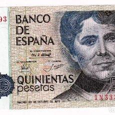 Billetes españoles: ESPAÑA: 500 PESETAS 1979 CON SERIE 1N - ROSALIA DE CASTRO - CALIDAD PLANCHA. Lote 211451949