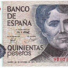 Billetes españoles: ESPAÑA: 500 PESETAS 1979 CON SERIE ESPECIAL 9B ROSALIA DE CASTRO S/C. Lote 211453659