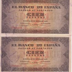 Billetes españoles: PAREJA CORRELATIVA DE BURGOS DE 100 PESETAS DEL AÑO 1938 DE LA SERIE C EN CALIDAD EBC. Lote 211587291