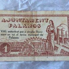 Billetes españoles: BILLETE LOCAL PALAMOS 1937 1 PESSETA. Lote 211705713