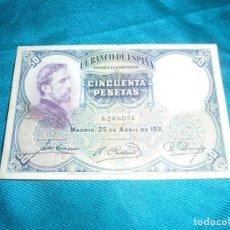 Billetes españoles: BILLETE DE CINCUENTA PESETAS. MADRID, 25 DE ABRIL 1931. SIN SERIE. Lote 211759210