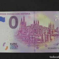 Billetes españoles: BILLETE 0 EUROS - BURGOS CIUDAD CON HISTORIA. Lote 211768253