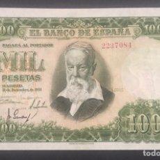 Banconote spagnole: CMC 1000 PESETAS 31 DICIEMBRE 1951 SOROLLA SIN SERIE EBC+. Lote 211954281