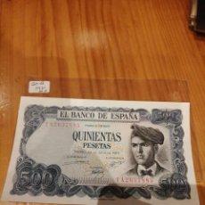 Billetes españoles: 500 PESETAS 1971. Lote 212271850