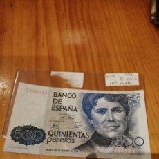 Billetes españoles: 500 PESETAS 1979. Lote 212271937