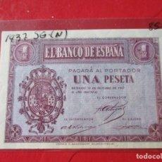 Billetes españoles: BILLETE DE 1 PESETA. OCTUBRE 1937. #SG. Lote 212340388