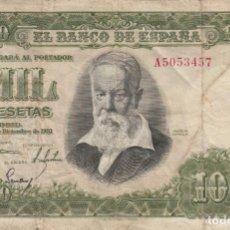 Billetes españoles: BILLETE BANCO DE ESPAÑA 1000 PESETAS 1951 JOAQUIN SOROLLA. Lote 212703768