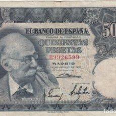 Billetes españoles: BILLETE BANCO DE ESPAÑA 500 PESETAS 1951. Lote 212711455