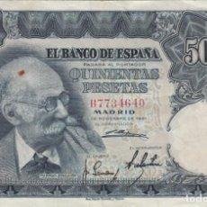 Billets espagnols: BILLETE BANCO DE ESPAÑA 500 PESETAS 1951. Lote 212712075