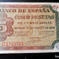 Billets espagnols: BILLETE BANCO DE ESPAÑA - 5 PESETAS - BURGOS 10 AGOSTO 1935 - C1745763 - MBC. Lote 212779422