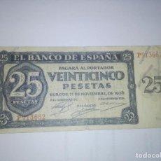 Banconote spagnole: ESPAÑA BONITO BILLETE DE 25 PESETAS BURGOS 1936 ESCASO. Lote 213090458
