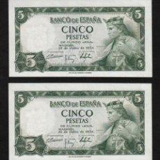 Billetes españoles: PAREJA CORRELATIVA 5 PESETAS 1954 SIN SERIE S/C. Lote 213229880