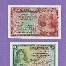 Billetes españoles: LOTE DE 2,5, Y 10 PESETAS 1935/38 PLANCHA. Lote 213621993