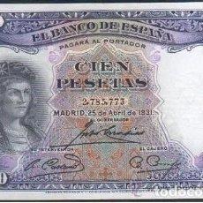 Billetes españoles: BILLETE 100 PESETAS DE 1931 SIN SERIE Y SIN CIRCULAR. PLANCHA. Lote 213696606