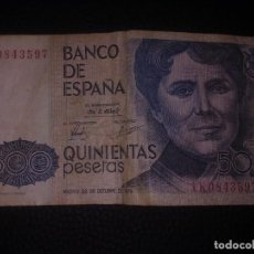 Billetes españoles: 500 PESETAS 23 DE OCTUBRE 1979 SERIE 1K. Lote 214040953