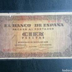Billets espagnols: BILLETE 100 PESETAS 1938 BC - BANCO DE BURGOS. Lote 215023306