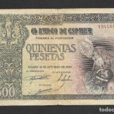 Billetes españoles: 500 PESETAS 1940 SIN SERIE MBC. Lote 215072403