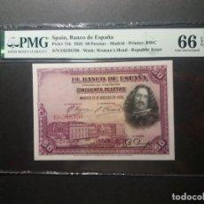 Billetes españoles: PMG BILLETE DE 50 PESETAS 1928 VELAZQUEZ PMG 66 EPQ SERIE E CERTIFICADO SIN CIRCULAR. Lote 215430061