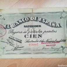 Billetes españoles: BILLETE DE 100 PTAS DEL BANCO ESPAÑA SANTANDER 1936. RARO ASÍ.. Lote 215433400